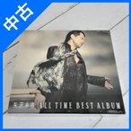 ALL TIME BEST ALBUM 初回限定盤  CD GRRC-39