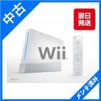 サービス価格 Wii 本体  箱、取説付きすぐに遊べる メンテ済み  [ウィー] 任天堂