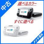 ショッピングWii Wii U プレミアムセット 32GB 本体 シロ クロ 選べます  中古  すぐに遊べます