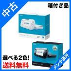 Wii U プレミアムセット 本体 kuro 黒  白選べます 中古 箱付 良品 すぐに遊べます
