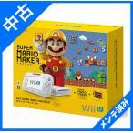 ショッピングWii Wii U スーパーマリオメーカー セット 中古  すぐに遊べます