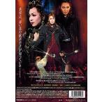 ショッピング星 The Scarlet Pimpernei [DVD]