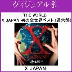 THE WORLD~X JAPAN 初の全世界ベスト~ (通常盤) CD  帯付き