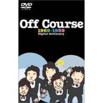 Off Course 1969-1989  Digital dictionary   DVD