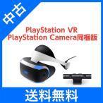 PS4 PlayStation VR PlayStation Camera同梱版 (CUHJ-16003)