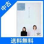 僕の生きる道 DVD-BOX (デジパック仕様セット) 草ナギ剛・矢田亜希子