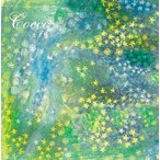 Cocco ザ・ベスト盤(初回限定盤) Limited Edition