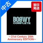 BOOWY COMPLETE 〜21st Century 20th Anniversary EDITION〜 Limited Edition, Original recording remastered, Box set ボウイ 氷室