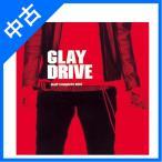 DRIVE GLAY complete BEST  グレイ ベスト 特殊ケース仕様