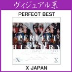 X JAPAN PERFECT BEST パーフェクト・ベスト Limited Edition hide yoshiki