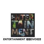 ENTERTAINMENT 初回版(CD+DVD) CD+DVD, Limited Edition SEKAI NO OWARI