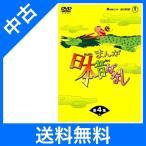まんが日本昔ばなし DVD-BOX 第4集(5枚組)