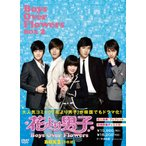 花より男子~Boys Over Flowers DVD-BOX2 (5枚組)
