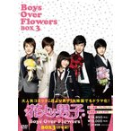 花より男子~Boys Over Flowers DVD-BOX3