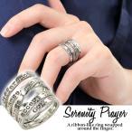指輪 メンズ リング レディース メッセージ リボン シ