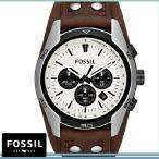 フォッシル Retro Coachman フォッシル 時計 メンズ フォッシル フォッシル 腕時計 FOSSIL 人気