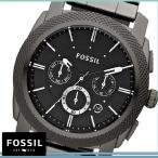 フォッシル  時計 メンズ フォッシル フォッシル 腕時計 FOSSIL 人気 ガンメタル