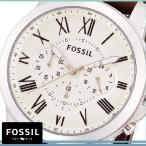 フォッシル 時計 メンズ フォッシル フォッシル 腕時計 FOSSIL 人気 Grant Chronograph