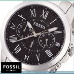 フォッシル 時計 メンズ フォッシル フォッシル 腕時計 FOSSIL 人気 Grant