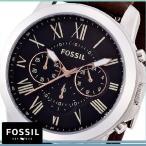 フォッシル 時計 メンズ フォッシル フォッシル 腕時計 FOSSIL 人気 Grant Chronograph Leather Watch