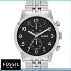 フォッシル 時計 メンズ フォッシル フォッシル 腕時計 FOSSIL 人気 Townsman シルバー