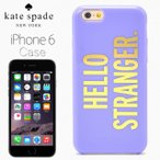 ケイト・スペード kate spade NEW YORK レジン アイフォン 6 ハロー ストレンジャー(お久しぶり!) RESIN IPHONE 6 HELLO STRANGER 6 ジギタリス