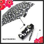 マリメッコ 傘 折りたたみ marimekko 傘 ウニッコ ミニマニュアル コンパクト 折りたたみ傘 軽量 アンブレラ 038653 030