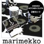 Marimekko マリメッコ テーブルクロス キッチンクロス タオル ティータオル ウニッコ 北欧ブランド