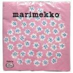 マリメッコ marimekko ペーパーナプキン 紙ナプキン ランチサイズ 20枚 575759 PUKETTI プケッティ light rose 花柄 ピンク