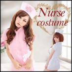 ナース服 看護婦 コスプレ 衣装 【ピンク/ホワイト】 セクシー かわいい ハロウィン 宴会 パーティ 仮装 レディース