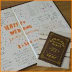 寄せ書き グッズ ブック 色紙 「メモリアルメッセージブック ブラウン・ネイビー・レッド/Sサイズ」