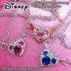 ネックレス ペンダント ハート ディズニー Disney ミッキー