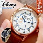 腕時計 ディズニー Disney ミッキー レディース メンズ 革 レザー ノーブル