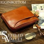 財布 コインケース 小銭入れ 短財布 日本製 メンズ 本革 革 ファスナー