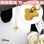 ネックレス レディース ペンダント ブランド ディズニー ミッキー アクセサリー Disney コイン ミニ巾着 ミニ紙袋 付き disney_y