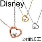 ショッピングミッキー ネックレス ディズニー Disney ミッキー ペンダント レディース アクセサリー