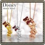 ディズニー ミニー ネックレス ミッキー レディース アクセサリー スワロフスキー リボン Disney disney_y