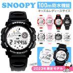 ミッキー 腕時計 ディズニー レディース メンズ デジタル ミッキーマウス 腕時計 ウォッチ Disney disney_y