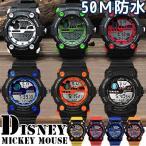 ミッキーマウス 腕時計 ミッキー メンズ グッズ ブランド ディズニー ラバー ベルト 50M 防水 レディース キッズ おしゃれ デジタル