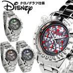 腕時計 ディズニー Disney ミッキー レディース メンズ ウォッチ