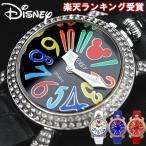 腕時計 ディズニー Disney ミッキー レディース メンズ ウォッチ レディース 腕時計 ミッキー ディズニー 腕時計 セール メンズ