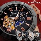 ショッピング自動巻き 腕時計 メンズ 自動巻き ウォッチ スワロフスキー スケルトン ブランド