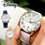 ミッキー 腕時計 ディズニー ミッキーマウス レディース メンズ 3D 立体 インデックス 腕時計 全5色 本革ベルト Disney disney_y