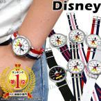 ミッキー 腕時計 ディズニー ミッキーマウス レディース メンズ NATOタイプ 腕時計 Disney disney_y