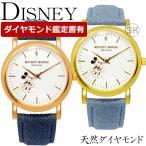 ミッキー 腕時計 ディズニー レディース メンズ ヴィンテージ 時計 革 アンティーク クロノモデル Disney disney_y