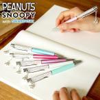 スワロフスキー ボールペン ピンク ホワイト スヌーピー Snoopy チャーム 18金仕上げ ステンレス 巾着 ピンク ペン 筆記用具 限定 名入れ 不可 SWAROVSKI