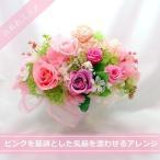 Yahoo!Flower salon Tinkerbellプリザーブドフラワークレマンアレンジ ピンク系 母の日 誕生日 ブライダルギフト