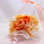プリザーブドフラワー ガラスの靴 オレンジ系アレンジ 結婚式 誕生日 ブライダルギフト プチギフト