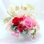 Yahoo!Flower salon Tinkerbellプリザーブドフラワー ガラスの靴 ゴージャスアレンジ 結婚式 誕生日 ブライダルギフト