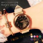 腕時計 ウォッチ 星空 ラメ入り文字盤 キラキラ きれい おしゃれ かわいい ベルトカラー豊富 高級感溢れる ジュエリー 7段階調節可能ベルト カラーバリエーシ